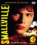 SMALLVILLE/ヤング・スーパーマン〈セカンド〉セット2 [DVD]