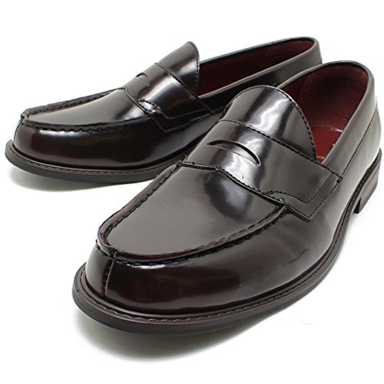 市町村等しい前提条件SARABANDE/サラバンド 8608 日本製本革シューズ コインローファー ダークブラウンレザー革靴/ドレス/仕事用/メンズ/撥水加工/ローファー/ビジネス/大きいサイズ対応 28.0cmまで/キングサイズ/5%OFFセール