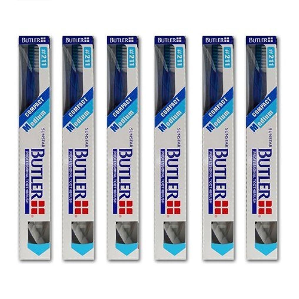 減る細部奇跡的なバトラー 歯ブラシ 6本 #211