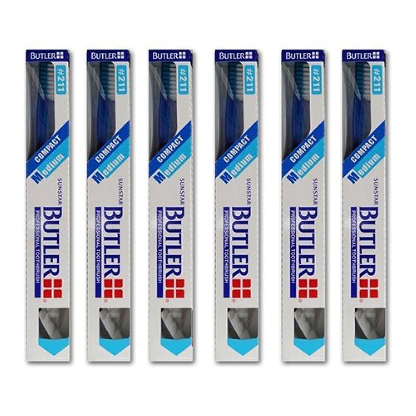 怒っている窒素キャンペーンバトラー 歯ブラシ 6本 #211