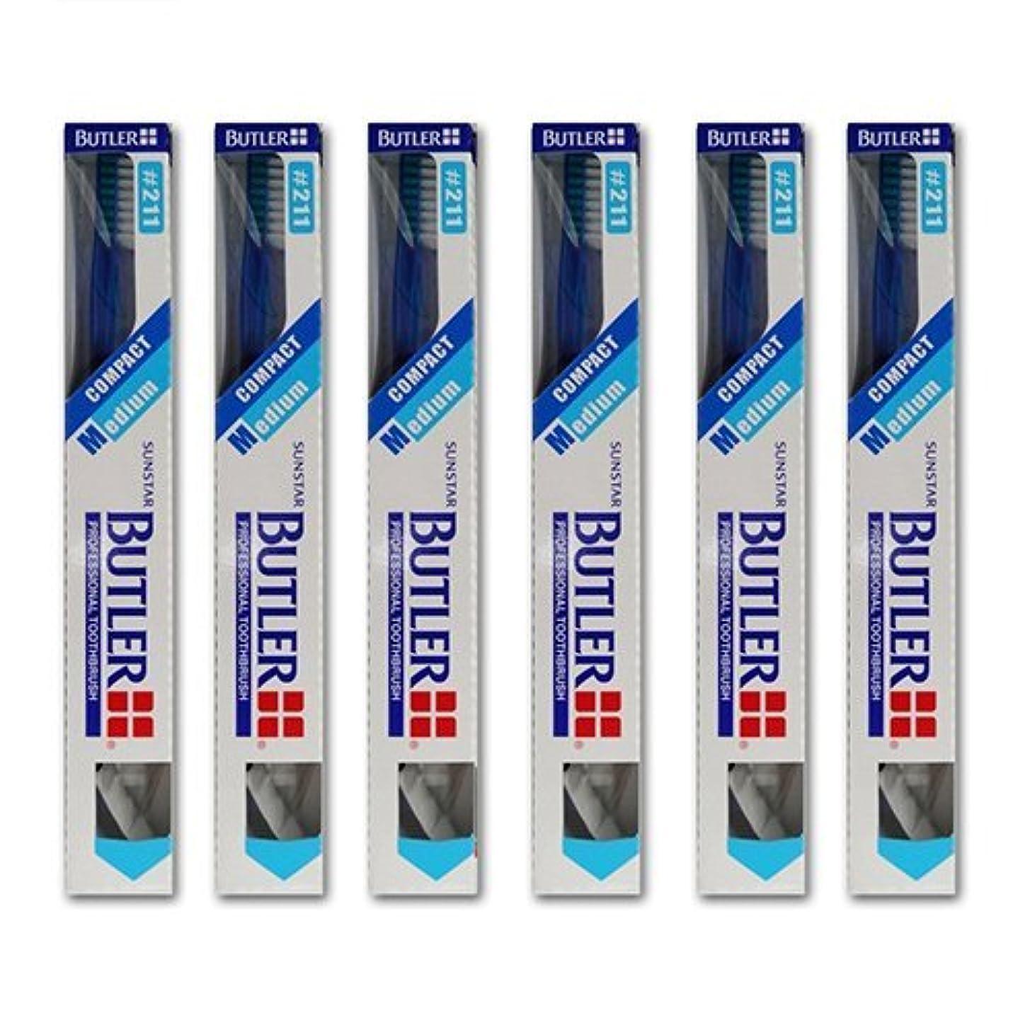 なしで測る栄光バトラー 歯ブラシ 6本 #211