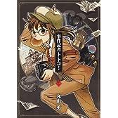 事件記者トトコ! 1巻 (ビームコミックス)