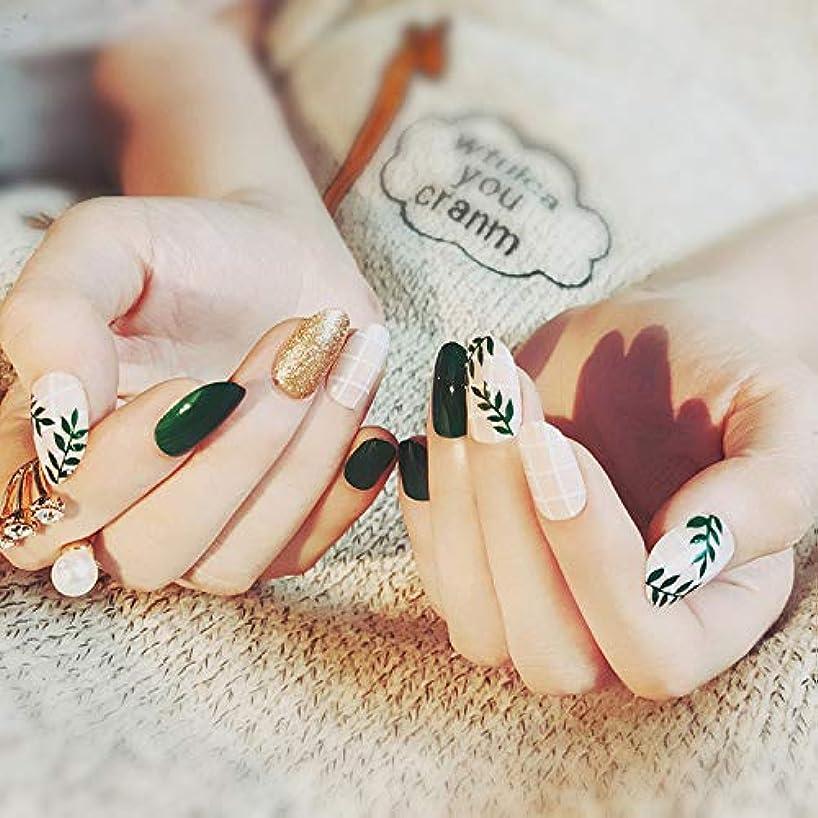元気穀物収容する小さな丸い頭 葉の形 ネイルチップ 24枚入 両面接着テープ付き ネイルチップ 偽の爪 結婚式、パーティー、二次会など 中等長ネイルチップ (Z12)