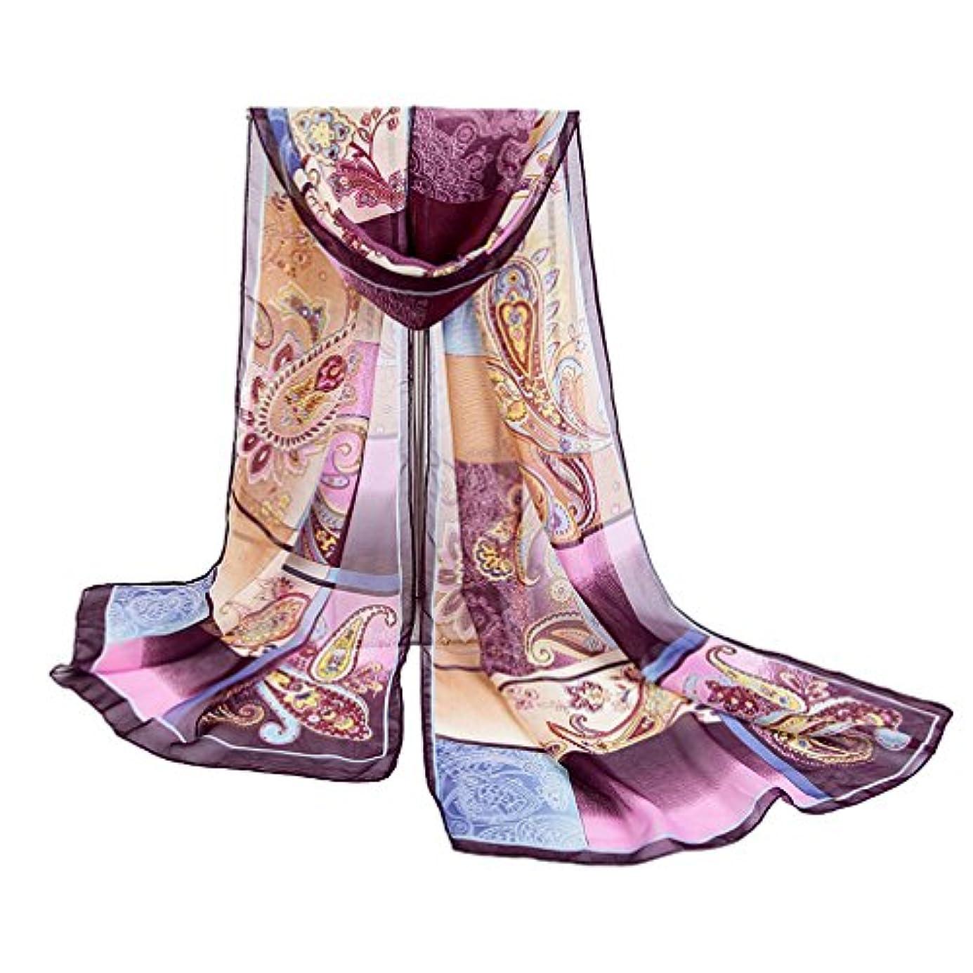 乳白ハンディキャップ北米(ビグッド) Bigood シフォン スカーフ レディース マフラー 薄手 羽織り UVカット?冷房対策 ショール 肩掛け 旅行 通勤 プレゼント