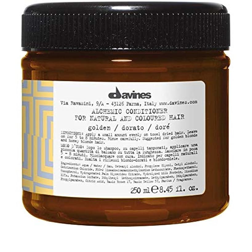 形容詞ビジュアル黒人[Davines ] ダヴィネス錬金術コンディショナー黄金の250ミリリットル - Davines Alchemic Conditioner Golden 250ml [並行輸入品]