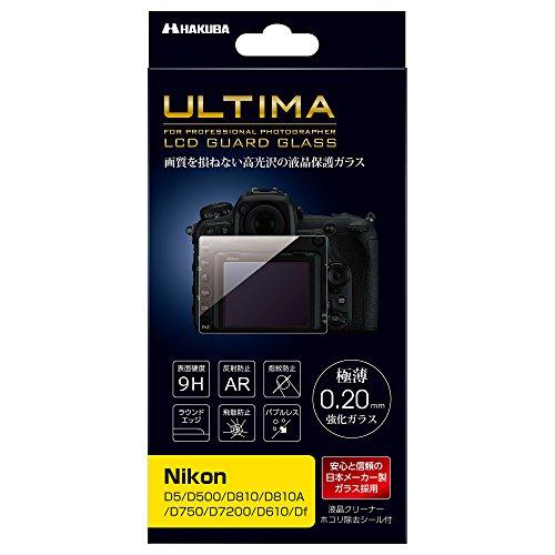 HAKUBA 液晶保護ガラス ULTIMA Nikon D5/D500/D810/D810A/D750/D7200/D610/Df専用 DGGU-ND5の詳細を見る