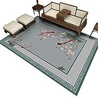 中国の絵画風の鳥のカーペット、化学繊維材料、滑り止めの装飾、ソファーのコーヒーテーブル(120 * 160 cm / 47.2 * 63.0インチ)に適し、6サイズ、6パターン (パターン : #5, サイズ さいず : 300*400cm/118.0*157.5in)
