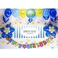 N07☆BLUE風船SET■【アルファライフ】バルーン 誕生日PARTY横断幕??御名前&コメントを入れられます? ウェディング 1歳 誕生日 装飾激安 格安 風船 飾り付け