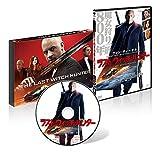 ラスト・ウィッチ・ハンター [DVD]
