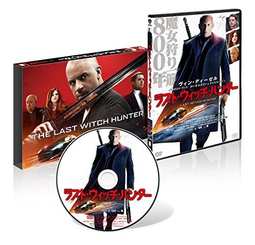 ラスト・ウィッチ・ハンター [DVD]の詳細を見る