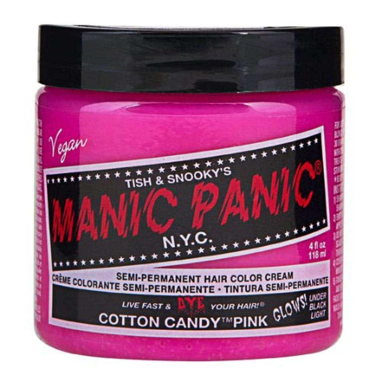 スプーン逆さまに物足りないマニックパニック カラークリーム コットンキャンディーピンク