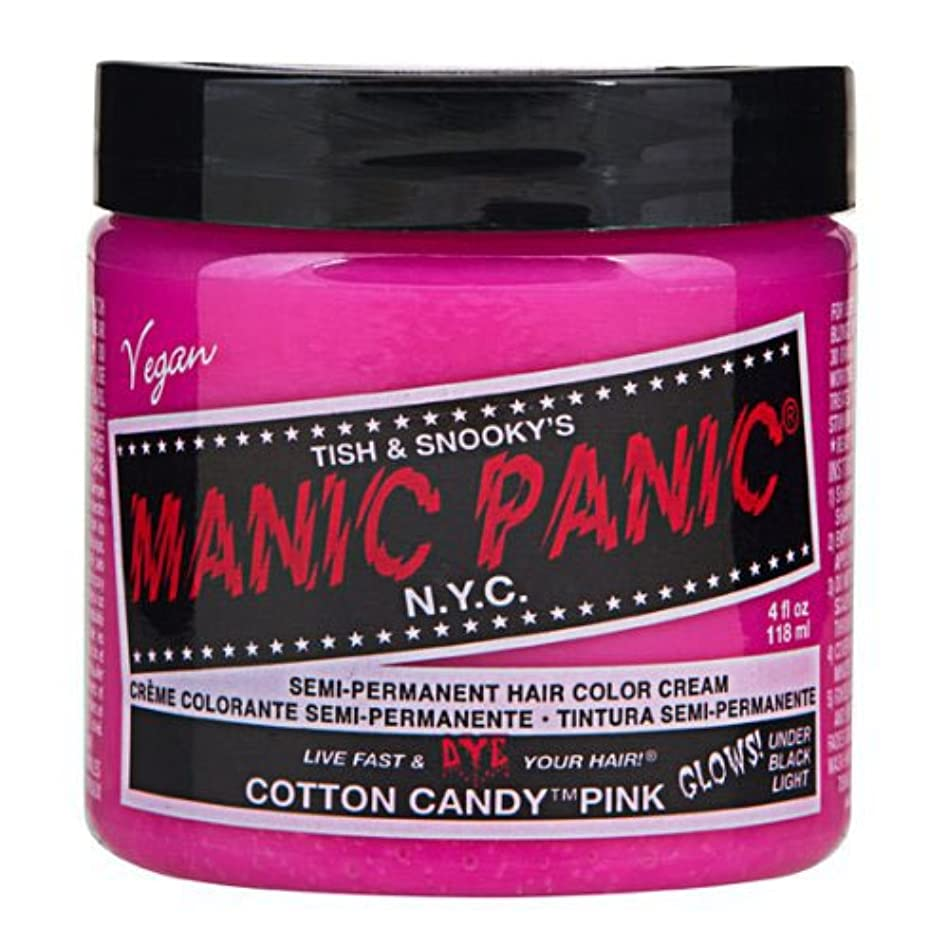 熟した慎重逸話マニックパニック カラークリーム コットンキャンディーピンク