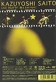 LIVE TOUR'97 歌えなまけもの [DVD] 画像