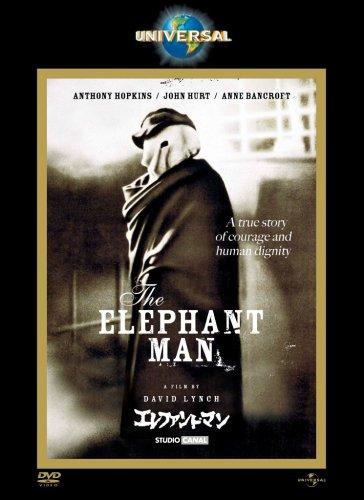 エレファント・マン (ユニバーサル・ザ・ベスト2008年第5弾) [DVD]