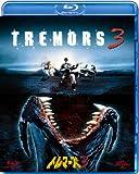 トレマーズ 3 [Blu-ray]