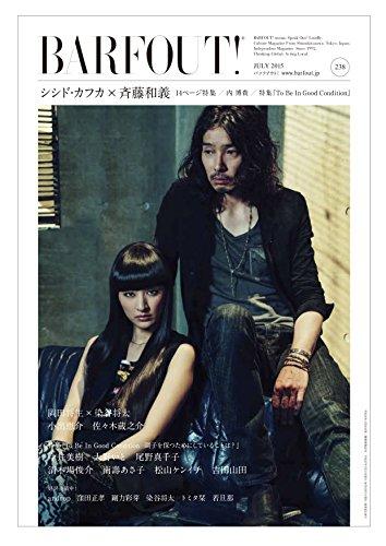 BARFOUT! 238 シシド・カフカ×斉藤和義 (Brown's books)