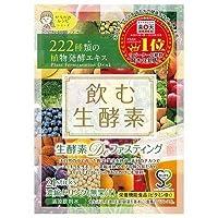 飲む生酵素 15g*21包×24個セット 1ケース分
