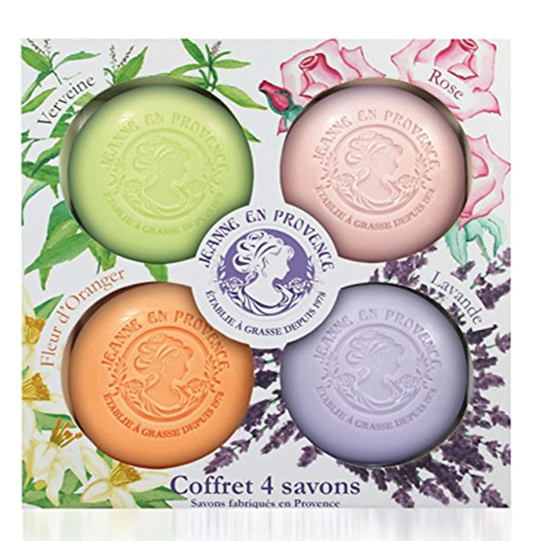 不幸パキスタン人初期のJEANNE EN PROVENCE solid soap, 4 in 1 set (verveine, rose, orange, lavender) make in france 1978, WHITENING &...