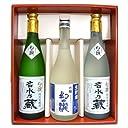 【富山の新鮮な湧き水を贅沢に使用】 幻の瀧 日本酒 飲み比べセット 720ml×3本 皇国晴酒造