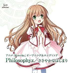 Philosophyz/ささやかなはじまり [CD]