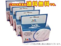 エプソン 互換インク IC1BK05 (5個セット)【耐光耐熱パッケージ付インク】