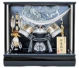10号シルバー伊達兜ケース飾りYN31312GKC 五月人形ケース(木製弓太刀) 五月人形 銀 兜飾り 鎧飾り ケース入り 伊達政宗
