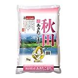 【精米】秋田県白米あきたこまち5kg 平成30年産