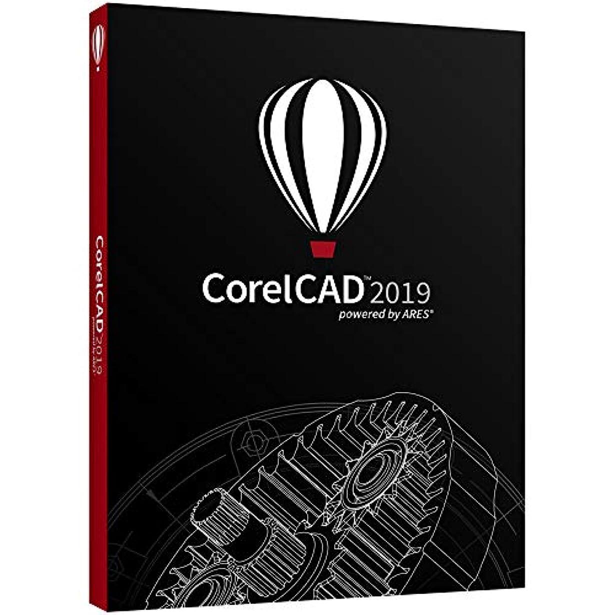 ラフト雪挽くCorel CAD 2019 Education Edition, 別途 CorelCAD 2019 レビュアーズガイド(英語) 付き [並行輸入品] (Mac/Windows)