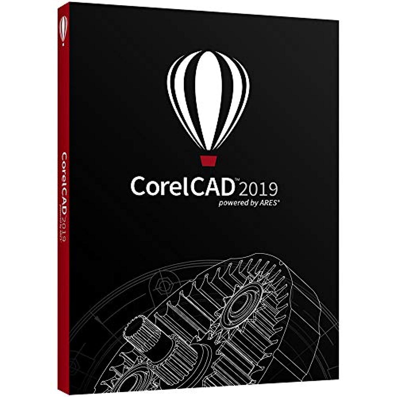 悲惨叫び声息切れCorel CAD 2019 Education Edition, 別途 CorelCAD 2019 レビュアーズガイド(英語) 付き [並行輸入品] (Mac/Windows)