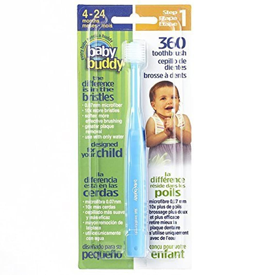 著名な変装範囲Baby Buddy 360 Toothbrush Step 1, Blue by Baby Buddy [並行輸入品]