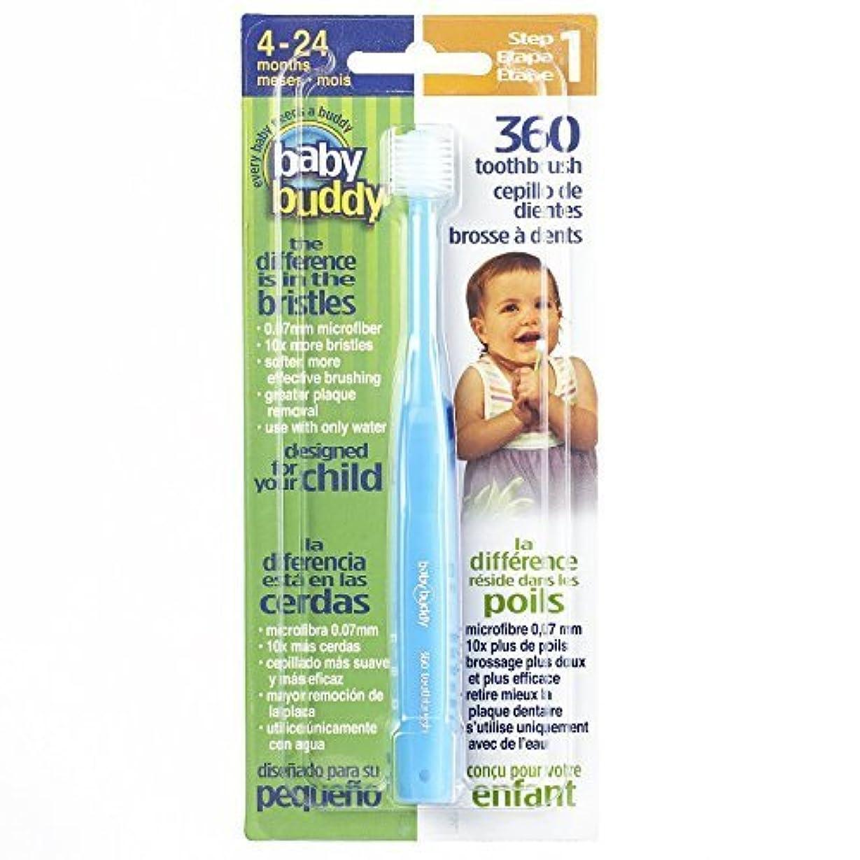 みなす謎プレフィックスBaby Buddy 360 Toothbrush Step 1, Blue by Baby Buddy [並行輸入品]