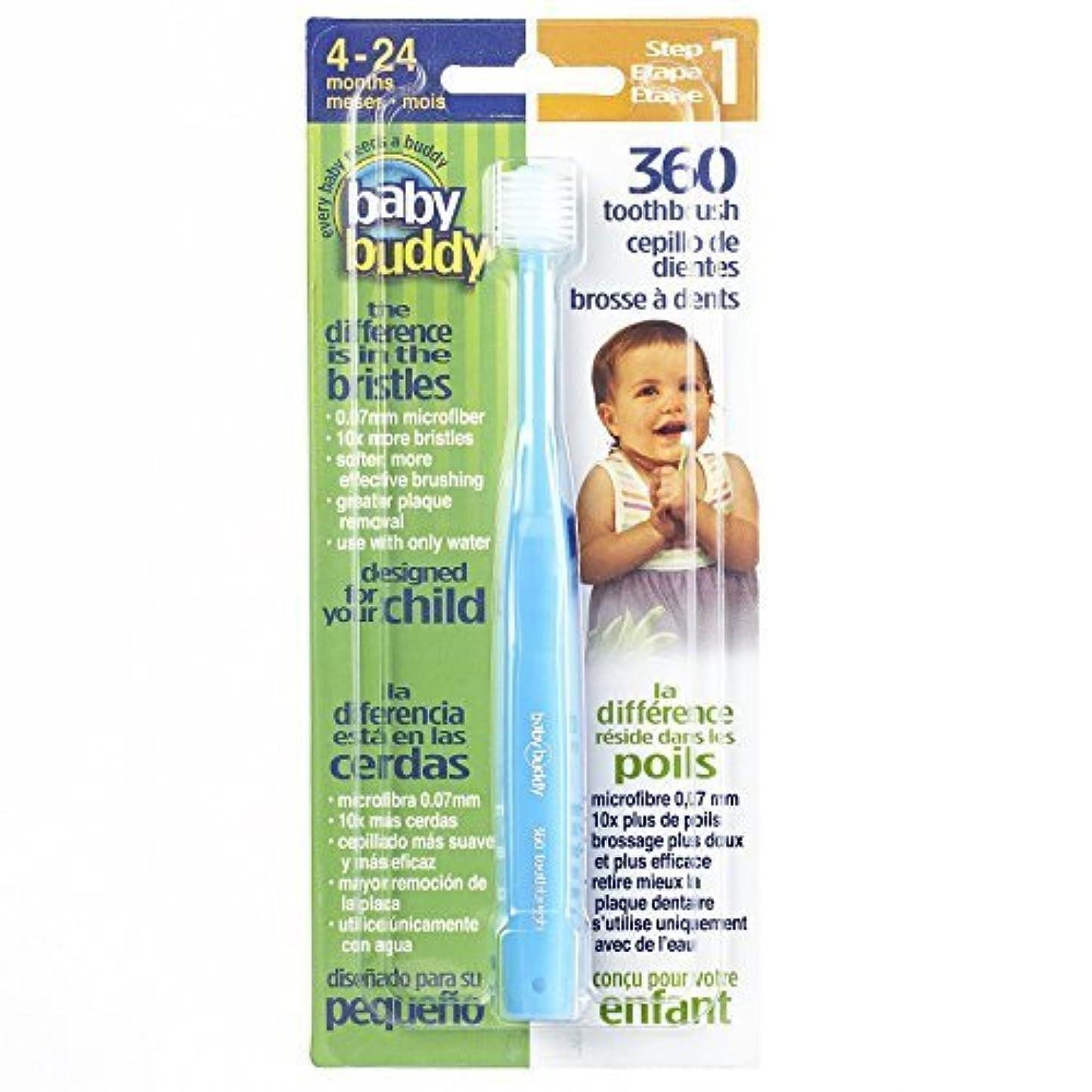 腐敗した革命的足Baby Buddy 360 Toothbrush Step 1, Blue by Baby Buddy [並行輸入品]