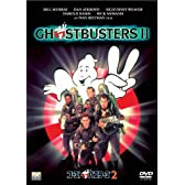 ゴーストバスターズ2 [DVD]