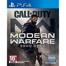CALL OF DUTY: Modern Warfare Standard Edition - PlayStation 4