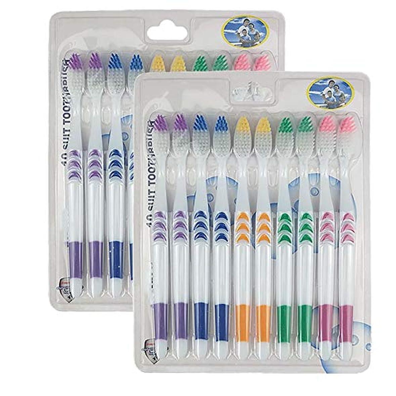 差撤退適用済み歯ブラシ 20パック歯ブラシ、竹炭歯ブラシ、大人歯ブラシ、歯茎をマッサージ - 使用可能なスタイルの3種類 HL (色 : A, サイズ : 20 packs)