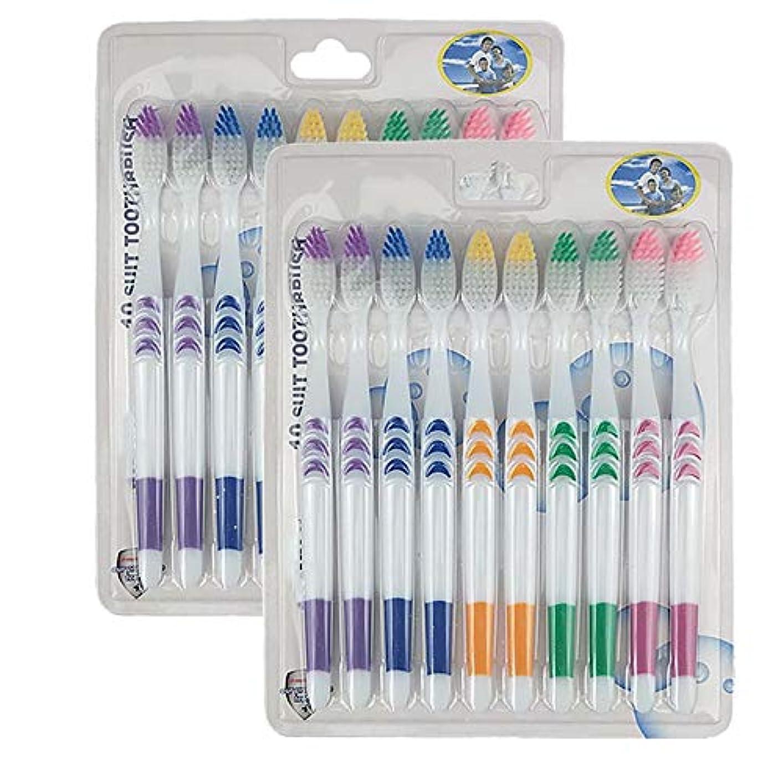 酸度経済的横歯ブラシ 20パック歯ブラシ、竹炭歯ブラシ、大人歯ブラシ、歯茎をマッサージ - 使用可能なスタイルの3種類 HL (色 : A, サイズ : 20 packs)
