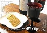 越前塗 漆器ワインカップ 1客