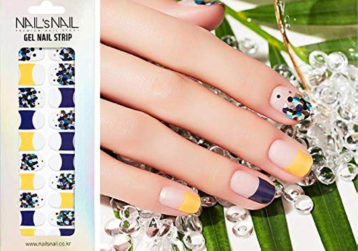 提供するブルゴーニュ機動\貼るジェルネイル/Nail's Nail(ネイルスネイル) ジェルネイルストリップ 133