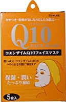 トプラン コエンザイムQ10フェイスマスク 5枚入