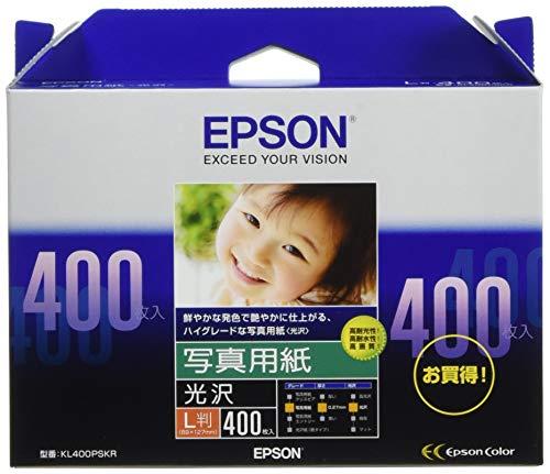 写真用紙 KL400PSKR