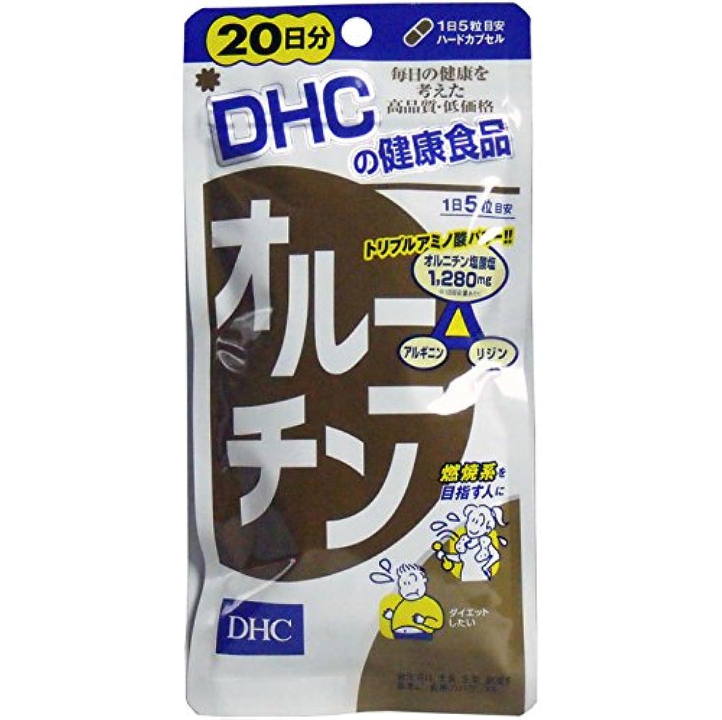 絶壁耐えられるベースシジミパワーで朝からすっきり DHC オルニチン 20日分 100粒