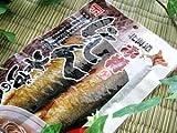 にしんそばの具 2枚入 小樽前浜産のおおきな鰊を贅沢に使いました ニシンソバお湯で温めるだけの簡単調理