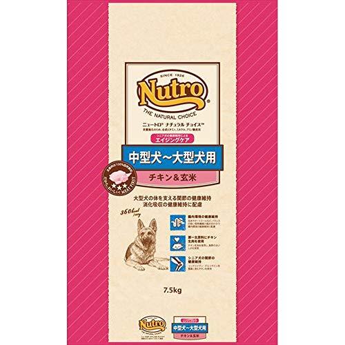 ニュートロ ナチュラルチョイス 中型犬〜大型犬用 シニア犬用 チキン&玄米(7.5kg)