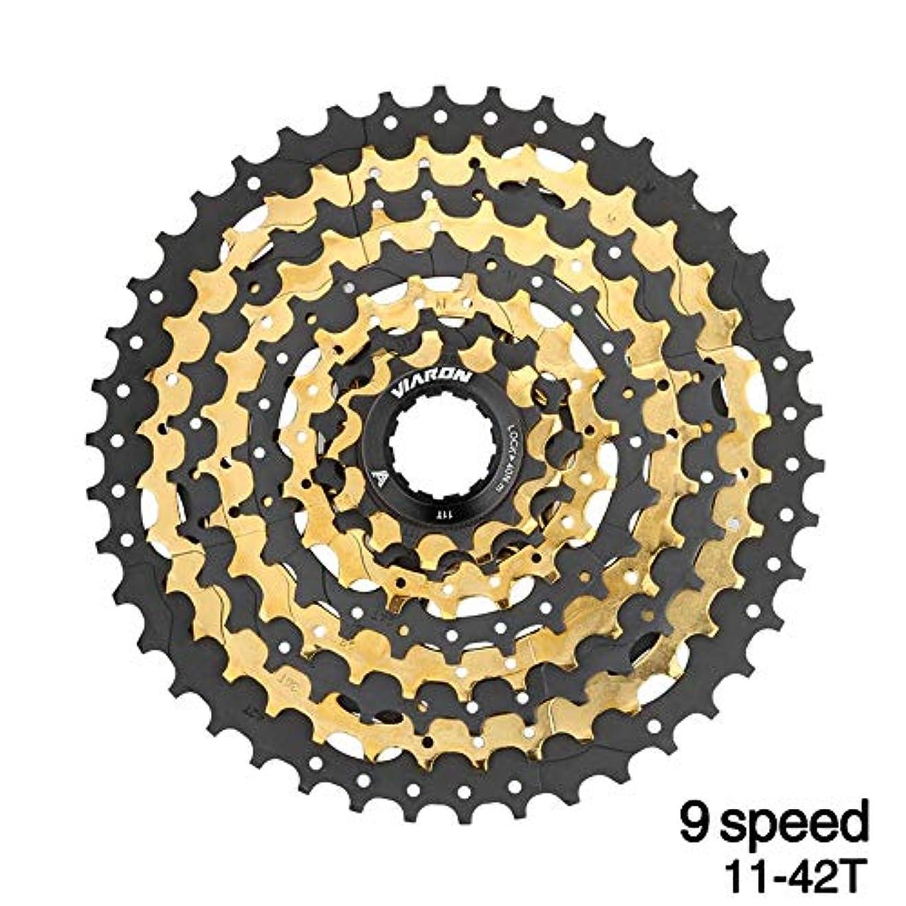 からかう混乱したイディオムスプロケット 自転車アクセサリー自転車フライホイール9スピードTalun 42Tマウンテンバイクスピードカードタイプフライホイール (色 : ゴールド, サイズ : 11-42T)