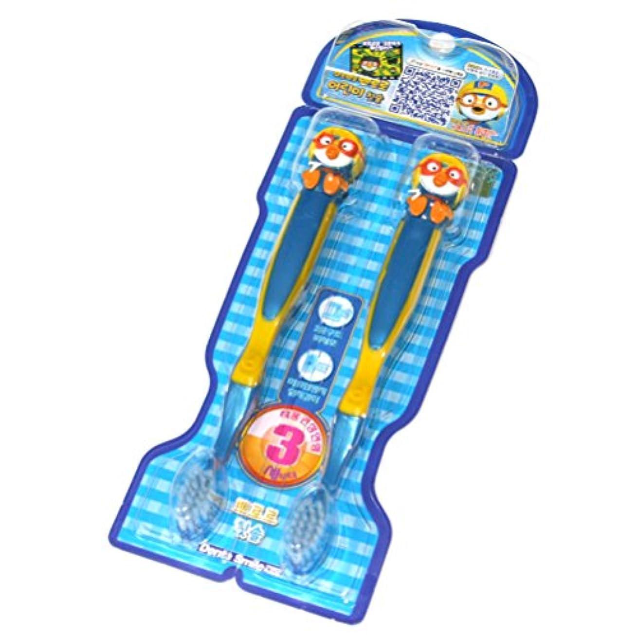 敵意滝構成するPORORO Toothbrush For Kids 2ea set (PORORO) ポロロ 子供用 歯ブラシ2ea set (ポロロ ) [並行輸入品]