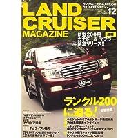 LANDCRUISER MAGAZINE (ランドクルーザー マガジン) 2007年 12月号 [雑誌]