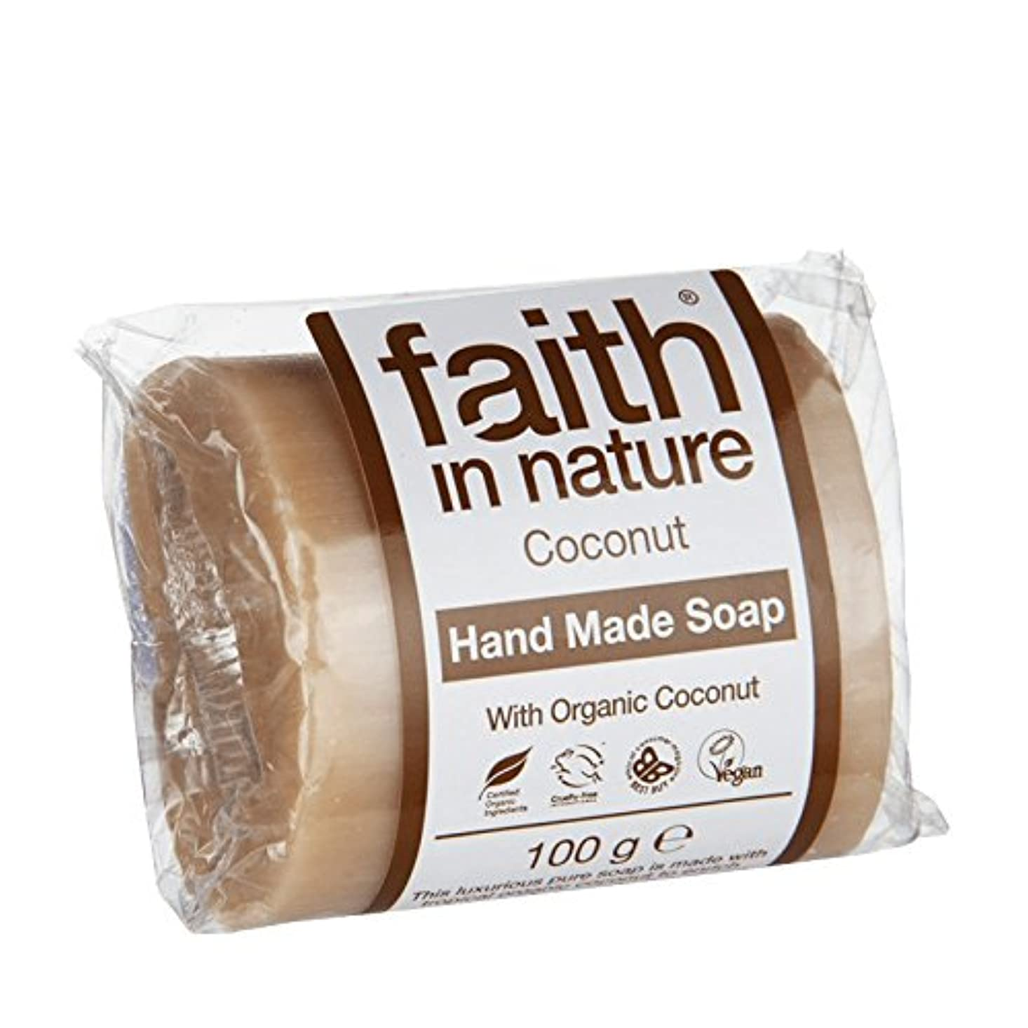 なめらか唯一枝自然ココナッツ石鹸100グラムの信仰 - Faith in Nature Coconut Soap 100g (Faith in Nature) [並行輸入品]