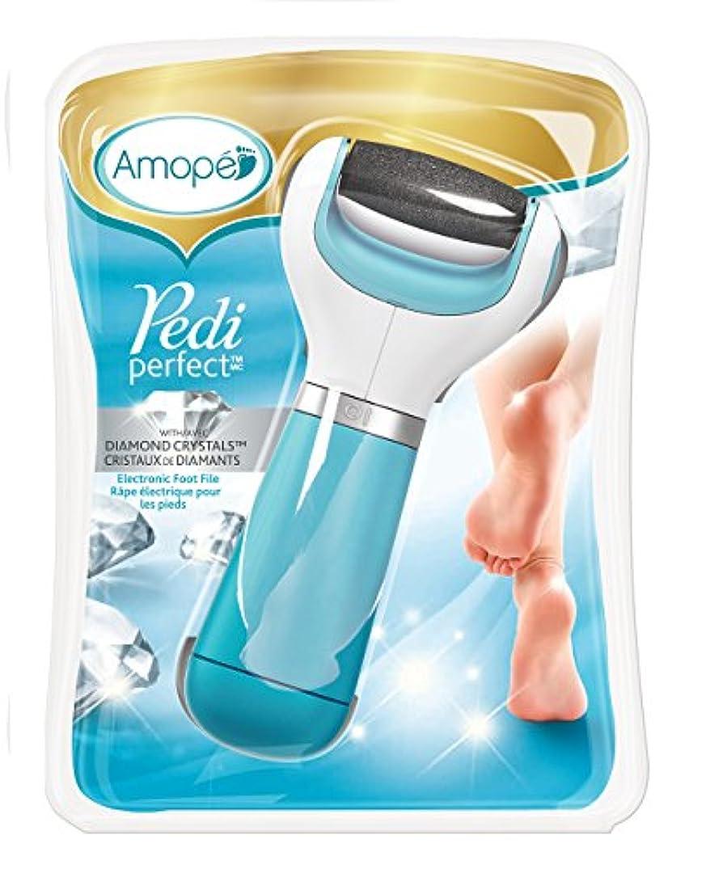 記念日リットル妊娠したAmopé Pedi Perfect Electronic Pedicure Foot File