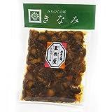 【山形の老舗 三奥屋】 きなみ(120g) 胡瓜と青南蛮(唐辛子)と茗荷を刻み、いく段にも醤油でねかせた醤油漬け。