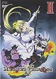 MURDER PRINCESS DVD II